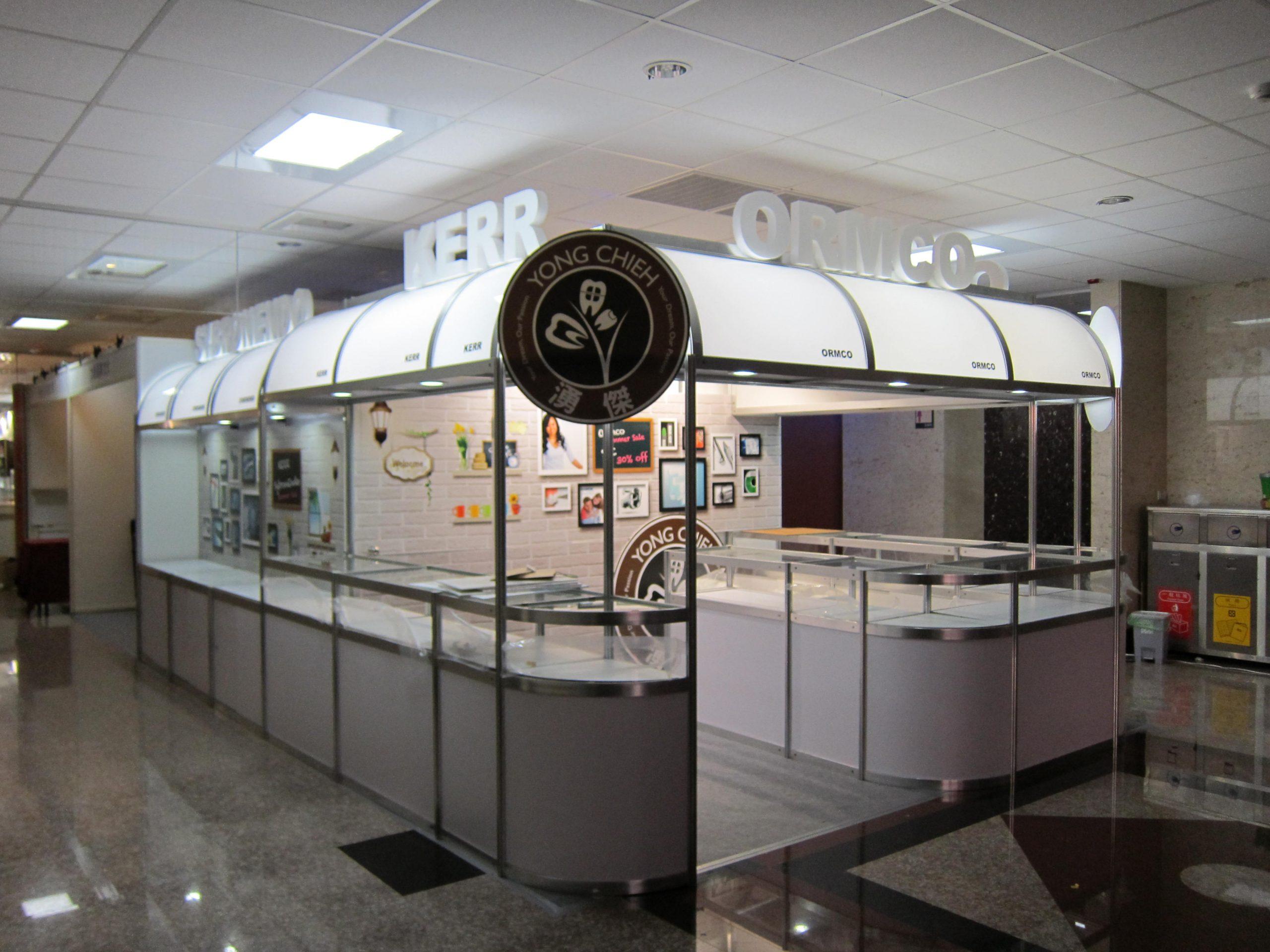 空間設計,室內設計,展覽設計,裝修工程