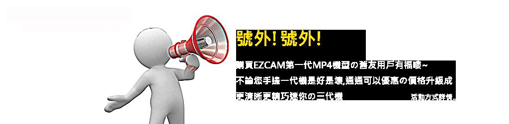 I21-2